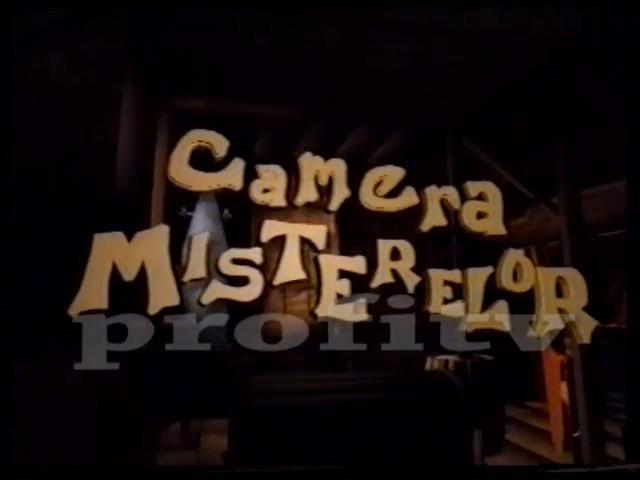Camera misterelor